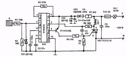 Тогда проблема в кондеры.Убери С4 и пробуй.  На этой схеме на 4 ноге есть резистор R7-510k.  Может проблема в его...
