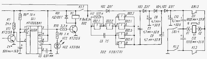 Схема системы управления электромагнитным клапаном показана на рис. 1, а доработанная конструкция клапана - на рис. 2...